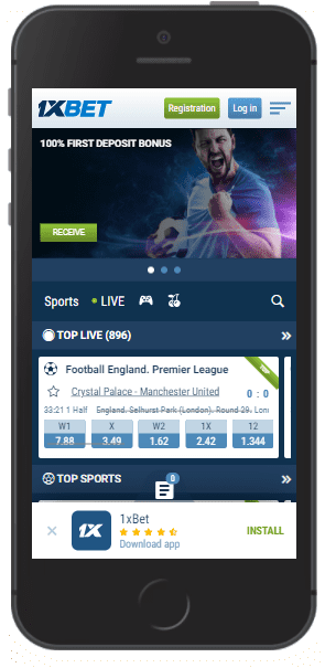 The mobile version of 1xbet